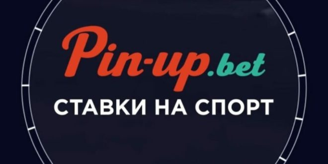 Pin-Up sport tikish